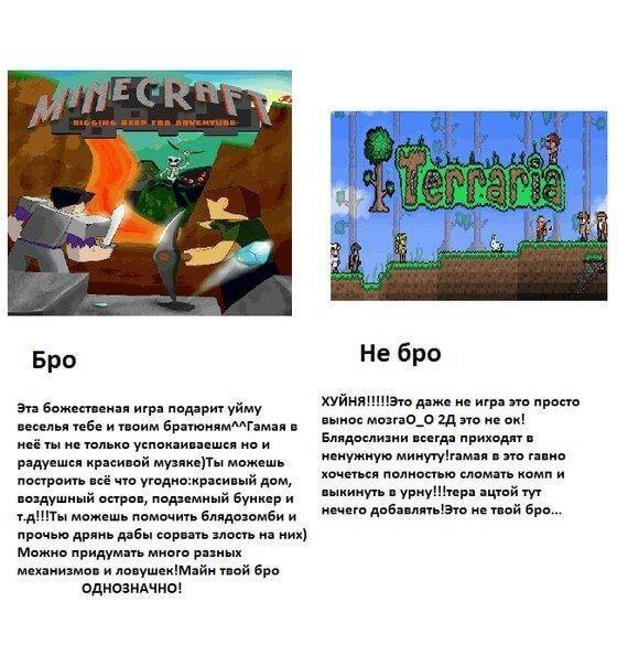 Комиксы майнкрафт